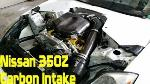 carbon_fiber_intakes_ise