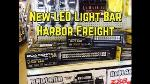 led_light_bar_wva