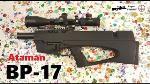 pcp_air_rifle_vnt